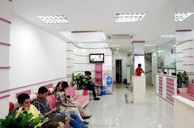 Hỗ trợ điều trị các bệnh lý về cổ tử cung tại Phòng khám đa khoa quốc tế HCM