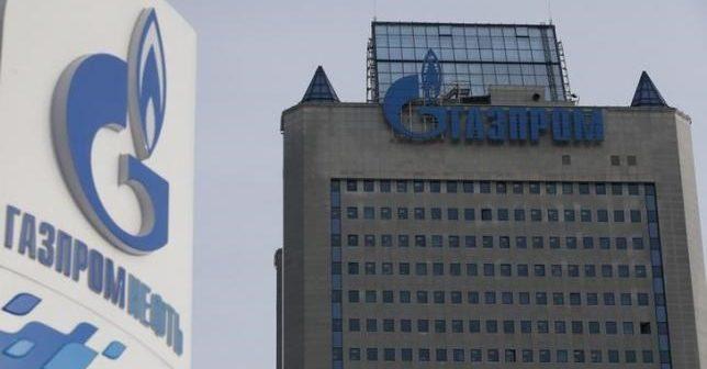 """EU ra đòn tấn công """"gã khổng lồ"""" Gazprom của Nga"""